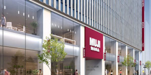 Minimalist Retailer MUJI to Open Hotel in Tokyo